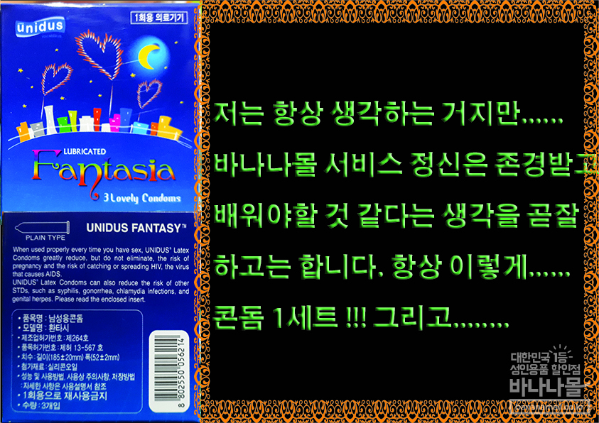 러브아이디어 링클 험프 핸드잡 시리즈 -허니홀 언박싱