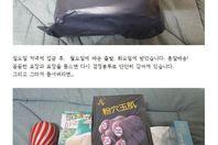 치욕의 오나홀 입문기 - 텐가 에어테크 사용 후기 (나홀로 오나홀 2종과 비교)
