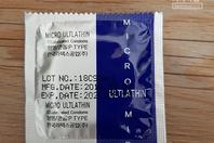 마이크로0.2 콘돔 후기