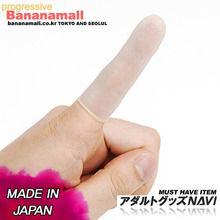 [일본 직수입] 애널겸용 손가락 고무30p (アナル向け指用サック) 5324
