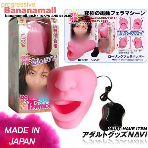 [일본 직수입] 롤링 페라 범브(ローリングフェラボンバー) 혓바닷이 회전하는 신개념 제품!! - 니포리기프트 (NPR)<img src=https://www.bananamall.co.kr/mhimg/custom_19.gif border=0>