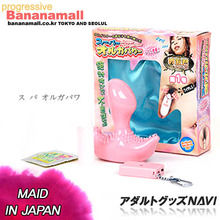 [일본 직수입] 슈퍼 올가파워(スーパーオルガパワー) 2819 (NPR)(DJ) <img src=https://www.bananamall.co.kr/mhimg/icon3.gif border=0>