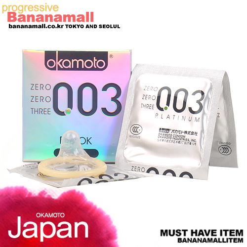 [일본 오카모토] 제로제로쓰리 0.03mm 1box(3p) - 신개념 일본명품 콘돔