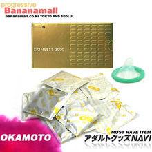 [일본 오카모토] 스킨레스2000 1box(12p) - 0.015mm초박재구매1위<img src=https://cdn-banana.bizhost.kr/banana_img/mhimg/icon3.gif border=0>