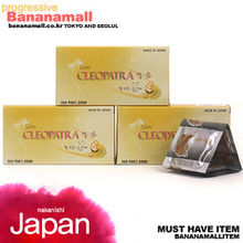 [일본 나가니시] 클레오파트라 3box(30p) - 링클처리한 나가니시사 명품콘돔<img src=https://cdn-banana.bizhost.kr/banana_img/mhimg/custom_19.gif border=0>