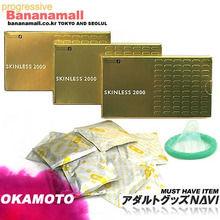 [0.015mm 얇은콘돔] 스킨레스2000(36p)<img src=https://cdn-banana.bizhost.kr/banana_img/mhimg/ticon.gif border=0>-재구매율1위