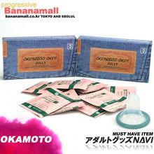 [일본 오카모토] 스킨레스 청쥴리 2box(20p) - 일명 청바지 콘돔 극초박형 인기제품!!