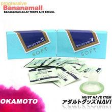 [일본 오카모토] 스킨레스 스킨소프트 2box(20p) - 스킨레스시리즈 보급형콘돔<img src=https://cdn-banana.bizhost.kr/banana_img/mhimg/icon_20_02.gif border=0>