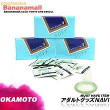 [일본 오카모토] 스킨레스 스킨소프트 3box(30p) -보급형<img src=https://cdn-banana.bizhost.kr/banana_img/mhimg/icon_20_02.gif border=0>