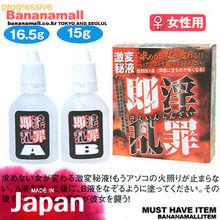 [일본 직수입] 즉 음란죄 <img src=https://cdn-banana.bizhost.kr/banana_img/mhimg/icon3.gif border=0>(DJ)