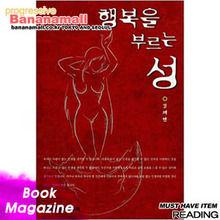 [김재연 저] 행복을 부르는 성