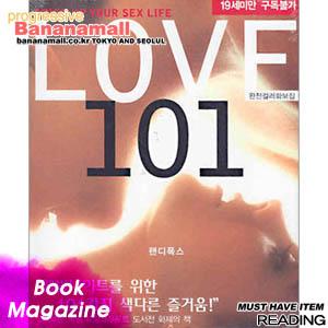 [랜디 폭스 저] Love 101<img src=https://cdn-banana.bizhost.kr/banana_img/mhimg/custom_19.gif border=0>