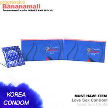 [초박형 그린색상] 발렌타인 2박스(20p) - 흥분 콘돔