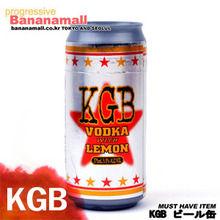 [고급 실리콘] KGB 맥주캔(DJ)