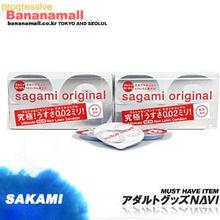 [일본 사가미] 오리지날002 2box(12p) - (サガミオリジナル002