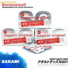 [일본 사가미] 오리지날002 3box(18p) - (サガミオリジナル002