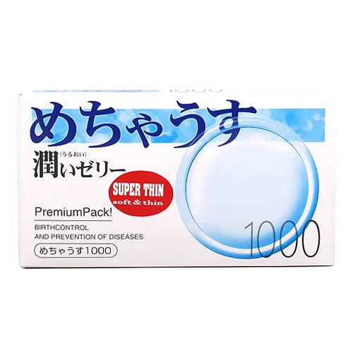 [일본 후지라텍스] 슈퍼씬 블루1000 2box(24p) 추가이미지4
