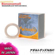 [일본 직수입] 파동 트르마링(波動トルマリング) 3284-1/2 (NPR)<img src=https://cdn-banana.bizhost.kr/banana_img/mhimg/ticon.gif border=0>