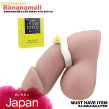 [일본 직수입] 노란리본(黄色いリボン) 2011 (AON)(NPR)(DJ)<img src=https://www.bananamall.co.kr/mhimg/ticon.gif border=0>