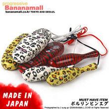 [일본 수출품] 4단진동 볼링핀 에그-5031(DJ)
