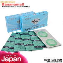 [일본 나가니시] 그린 다이아몬드 0.03 2box(20p) - 실리콘오일이있어 더욱안전한 콘돔