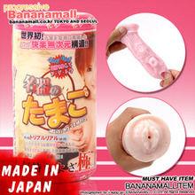 [일본 직수입] 명기의 달걀 (名器のたまご) - 니포리기프트(5154) (NPR)<img src=https://cdn-banana.bizhost.kr/banana_img/mhimg/icon3.gif border=0>