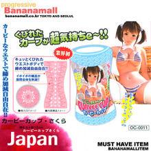 [일본 직수입] 카비캅벚꽃 (カービーカップさくら) - 니포리기프트(2701) (MR)(DJ)