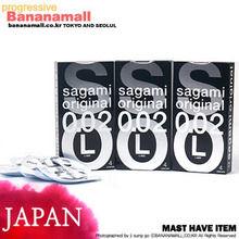 [일본 사가미] 오리지날002블랙 라지 3box(12p) - 0.02mm 얇은콘돔 라지 사이즈<img src=https://cdn-banana.bizhost.kr/banana_img/mhimg/icon_20_02.gif border=0>