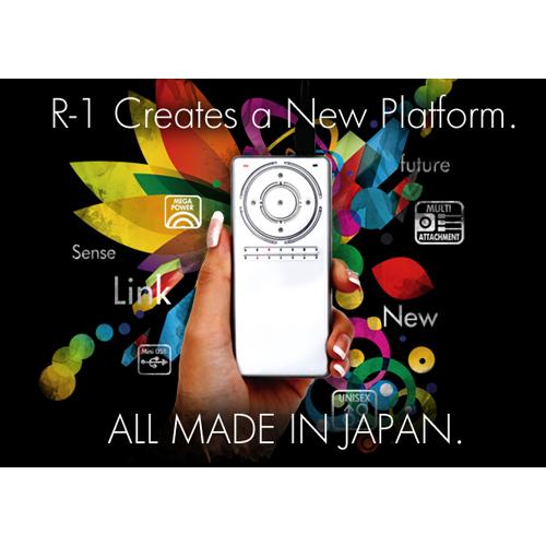 [일본 직수입] R-1 스타터 진동기(R-1 スターターセット) - 렌즈 (RS) 추가이미지6