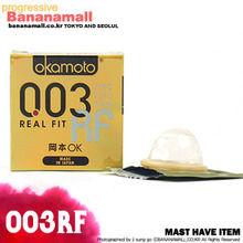 [일본 오카모토] 제로제로쓰리RF 0.03mm 1box(3p) - 신개념 일본명품 콘돔