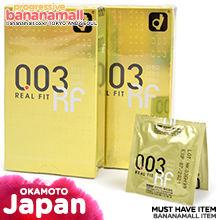 [일본 오카모토] 제로제로쓰리RF 0.03mm 2box(20p) - 신개념 일본명품 콘돔