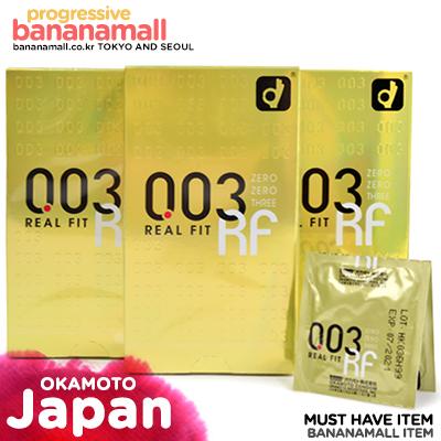 [일본 오카모토] 제로제로쓰리RF 0.03mm 3box(30p) - 신개념 일본명품 콘돔