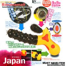 [일본 직수입] 삐에로 5.0 (ピエロ5.0) (DJ)<img src=https://cdn-banana.bizhost.kr/banana_img/mhimg/icon_20_02.gif border=0>