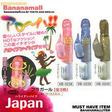 [일본 직수입] 훌라걸스3 (ハワイアンバイブ) - 니포리기프트 (NPR)<img src=https://cdn-banana.bizhost.kr/banana_img/mhimg/icon3.gif border=0>