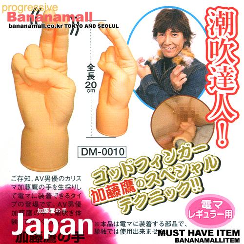 [일본 직수입] 카토 타카의 손 (핸디음부 & 페어리대 전용) (加藤鷹の手 지스팟 자극 손가락) - 니포리기프트 (NPR)