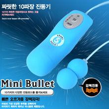 [10단모드진동] 미니 블랫 (Mini Bullet)(DJ)
