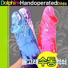 [대물사이즈] 돌고래 먹쇠 투명(대)(DJ)