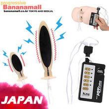 [일본 직수입] 테크노 펄스 2 MUGEN (テクノパルス2 MUGEN - 니포리기프트(5651) (NPR)<img src=https://cdn-banana.bizhost.kr/banana_img/mhimg/icon_20_02.gif border=0>