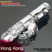 [홍콩 직수입] 6단모드 킹 올드 파워캡틴(DJ)