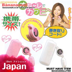 [일본 직수입] 아이샷 에그 진동기 (iShott アイショット) - 니포리기프트(5028) (NPR)<img src=https://cdn-banana.bizhost.kr/banana_img/mhimg/custom_19.gif border=0>