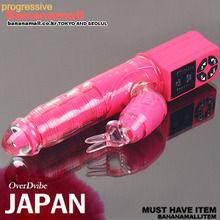 [일본 직수입] 파문 오버 D바이브 (핑크) - (波紋 OverDvibe) - 토이즈하트사 (DJ)
