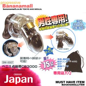 [일본 직수입] 남성 정조대 - 니포리기프트(CB-3000,5013) (NPR)(DJ)<img src=https://cdn-banana.bizhost.kr/banana_img/mhimg/icon_20_02.gif border=0>