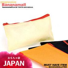 [일본 직수입] 장난감 가방 (おもちゃ袋) - 렌즈(5122) (RS)(WCK)