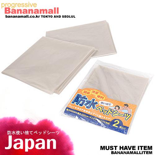 [일본 직수입] 일회용 방수 침대시트 (防水使い捨てベッドシーツ(2枚入り)) - 5809 (RS)
