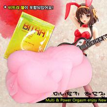 [리얼음부] 미니토끼 핑크(DJ)