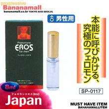 [일본 직수입] 페르몬 에로스 포맨 (フェロモンエロス(8ml)) (WCK)