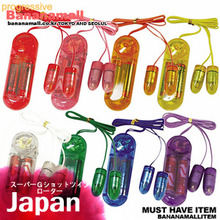 [일본 직수입] 슈퍼 G 스크린샷 트윈로트 (スーパーGショットツインローター) - 니포리기프트 (MR)(DJ)