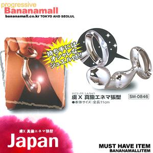 [일본 직수입] 포로 황동 에네마 (장형) (虜X 真鍮エネマ張型) - 니포리기프트 (NPR)
