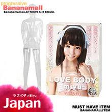 [일본 직수입] 러브 바디 미유 LOVE BODY MIYU (ラブボディMiyu) - 에이원 (NPR)<img src=https://cdn-banana.bizhost.kr/banana_img/mhimg/icon3.gif border=0>
