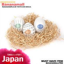 [일본 직수입] TENGA EGG 텐가 애그3 (TENGAエッグ) - 텐가 (NPR)<img src=https://cdn-banana.bizhost.kr/banana_img/mhimg/icon3.gif border=0>